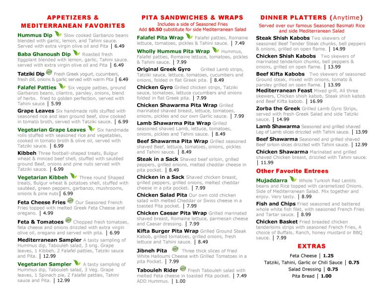 Tabouleh Cafe Menu Page 2
